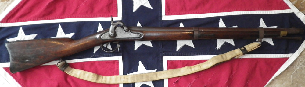 1863-Richmond-Carbine-Full-View