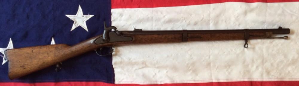 1862 Richmond Carbine