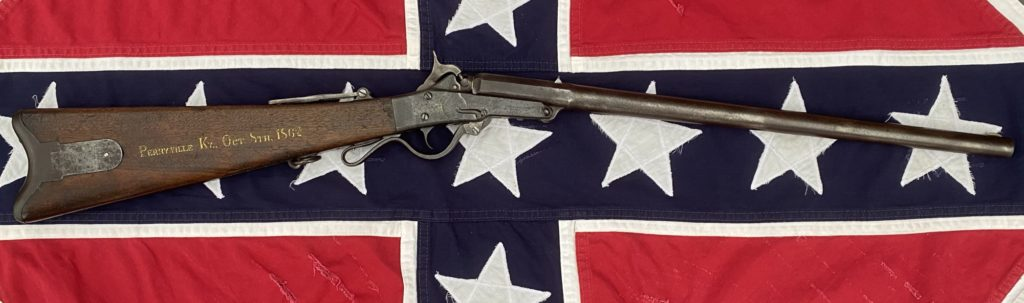 1st Model Maynard Carbine